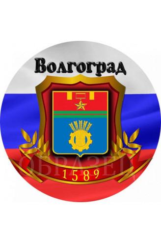Трикотаж в Волгограде от современного производителя