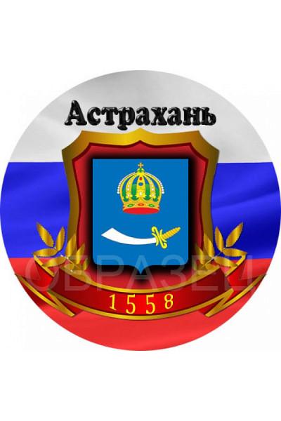 Трикотаж в Астрахани