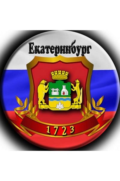Трикотаж в Екатеринбурге