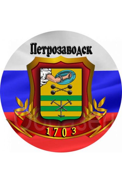 Трикотаж в Петрозаводске