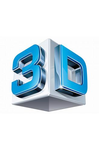 Ультрасофт диджитал с рисунком 3D